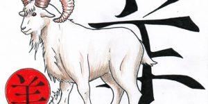 horoscopo chines carneiro personalidade