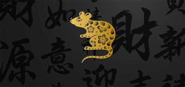 signo de rato horoscopo chines